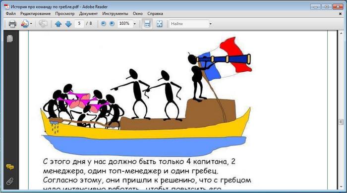 Adobe Acrobat Reader Rus Portable скачать