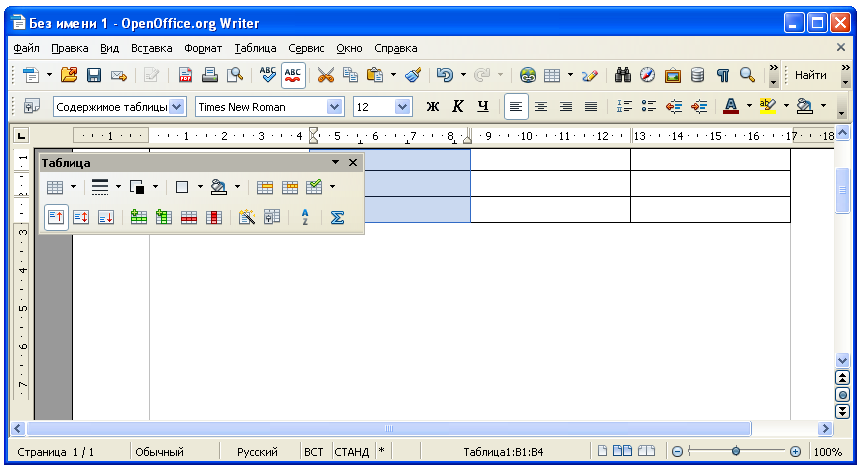 OpenOffice.org.Writer